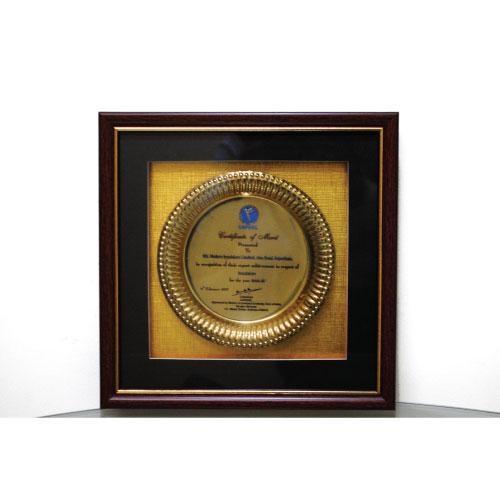 modern_award_14